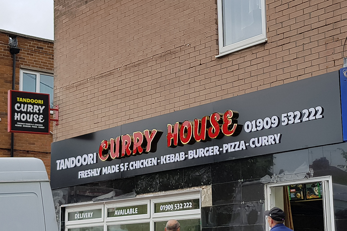 Graphist Curry House